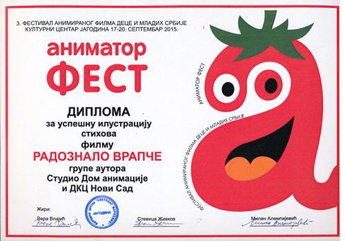 Diploma13